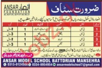 Ansar Model School Jobs For Teaching Staff in Manshera KPK