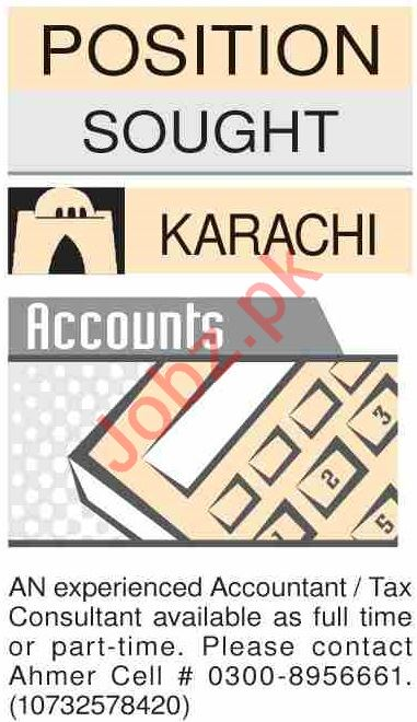 Dawn Sunday Classified Ads 26 Jan 2020 for Accounts Staff