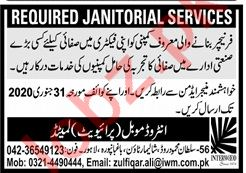 Interwood Mobel Private Limited Jobs 2020 in Lahore