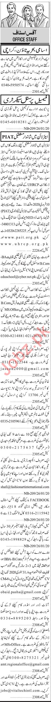 Jang Sunday Classified Ads 26 Jan 2020 for Office Staff