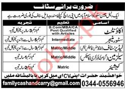 Family Cash & Carry Jobs in Islamabad