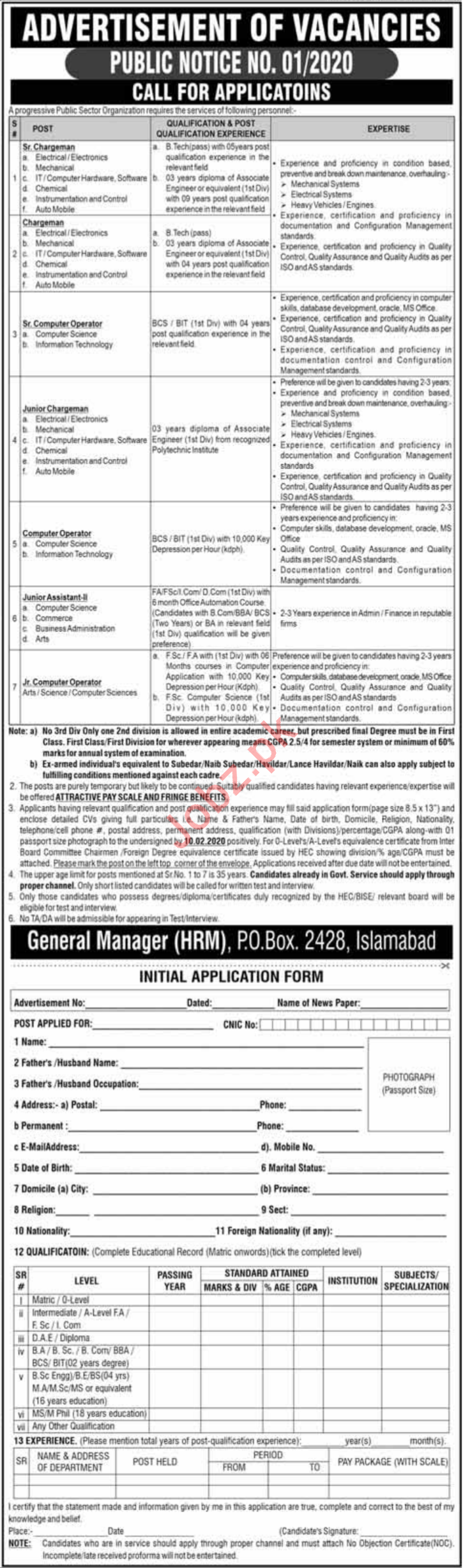 Public Sector Organization Jobs 2020 in Islamabad