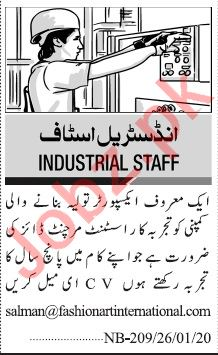Jang Sunday Classified Ads 26 Jan 2020 for Industrial Staff