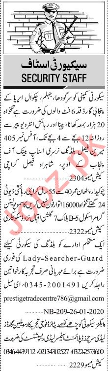 Jang Sunday Classified Ads 26 Jan 2020 for Security Staff