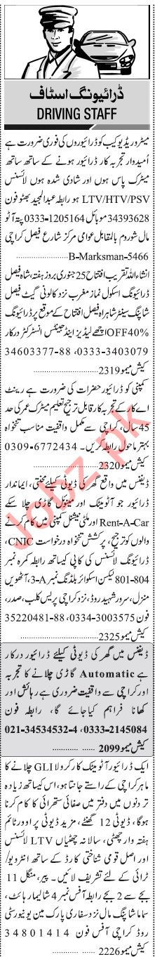 Jang Sunday Classified Ads 26 Jan 2020 for Driving Staff