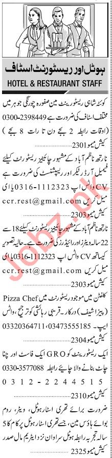 Jang Sunday Classified Ads 26 Jan 2020 for Hotel Staff