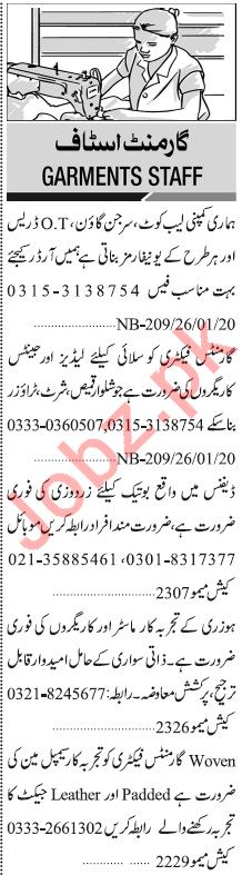 Jang Sunday Classified Ads 26 Jan 2020 for Garments Staff