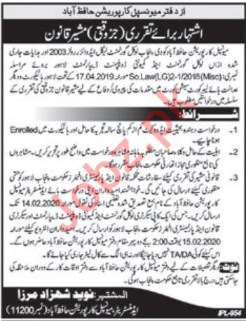 Municipal Corporation Hafizabad Jobs 2020 for Legal Advisor