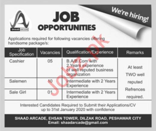 Shaad Arcade Cashier & Sales Staff Jobs 2020