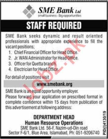 SME Bank Limited Jobs 2020 in Islamabad