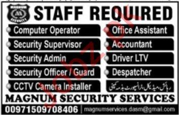 Magnum Security Services Jobs 2020 in Multan