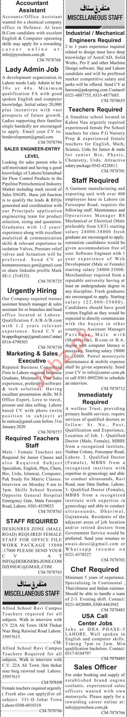 Jang Sunday Classified Ads 26 Jan 2020 for Management Staff