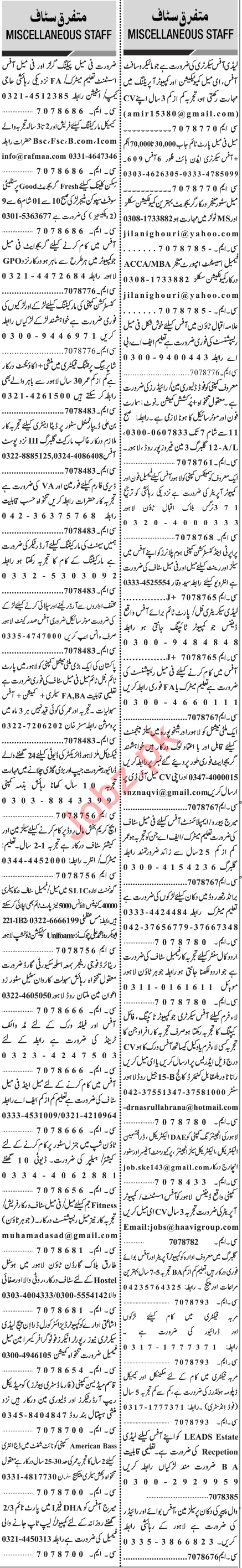 Jang Sunday Classified Ads 26 Jan 2020 for Miscellaneous