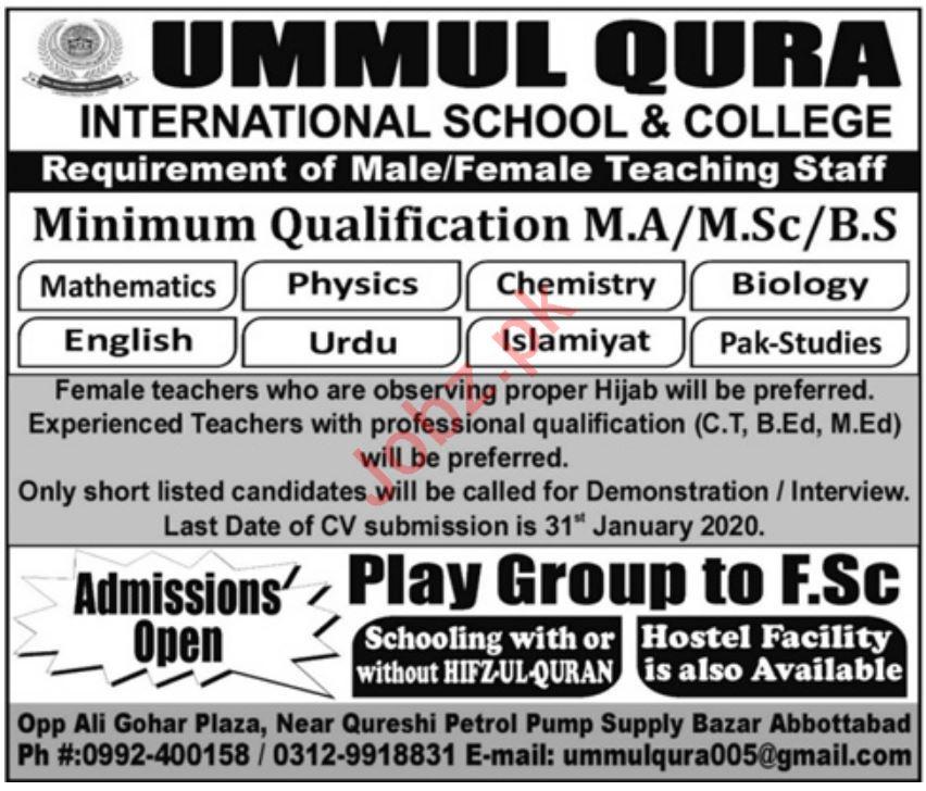 Ummul Qura International School & College Teaching Jobs 2020