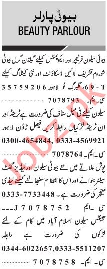 Jang Sunday Classified Ads 26 Jan 2020 for Beauty Parlor