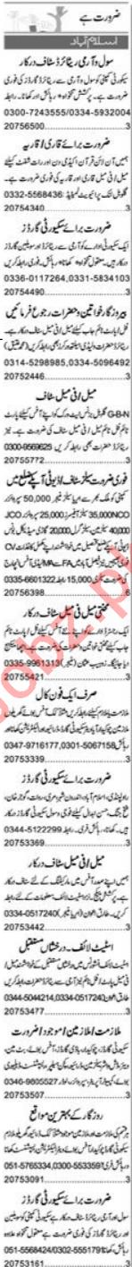 Express Sunday Islamabad Classified Ads 26 Jan 2020