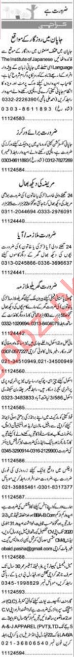 Express Sunday Karachi Classified Ads 26 Jan 2020