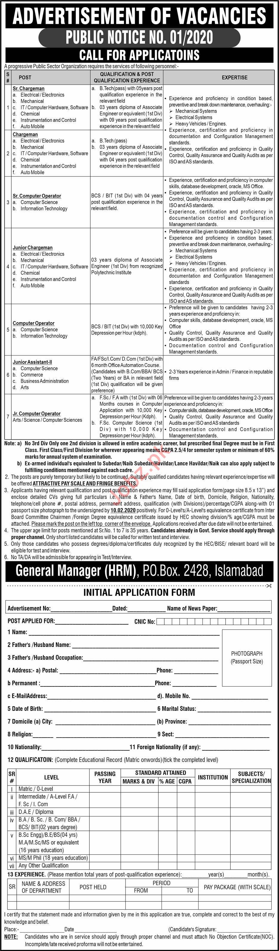 Public Sector Organization Jobs 2020 For Islamabad
