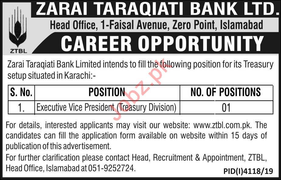 Zarai Taraqiati Bank Limited ZTBL Jobs 2020 in Karachi