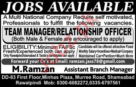 Team Manager & Relationship Officer Jobs 2020 in Rawalpindi