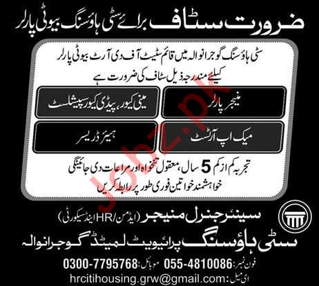 City Housing Private Limited Jobs 2020 For Gujranwala
