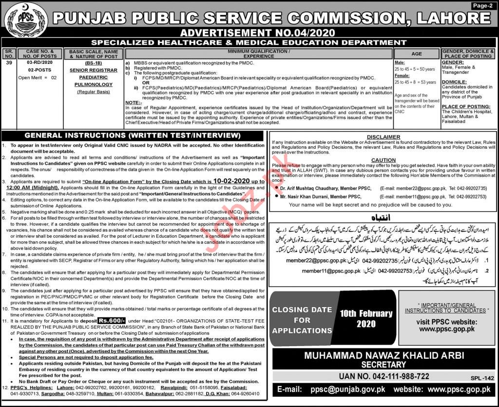 Punjab Public Service Commission PPSC Jobs 2020 in Lahore