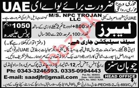 NPC Trojan LLC Jobs 2020 For Labors in UAE