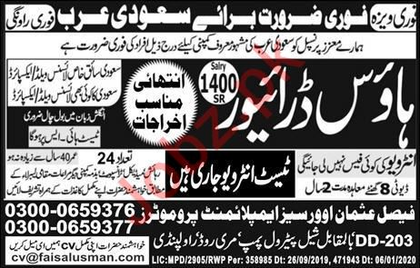 House Driver Job 2020 For Saudi Arabia