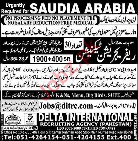 Refrigeration Technician Job 2020 in Saudi Arabia