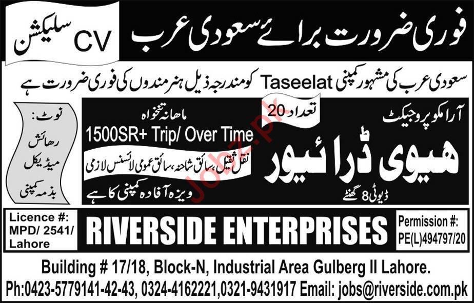 Taseelat Company Job 2020 For Heavy Driver in Saudi Arabia