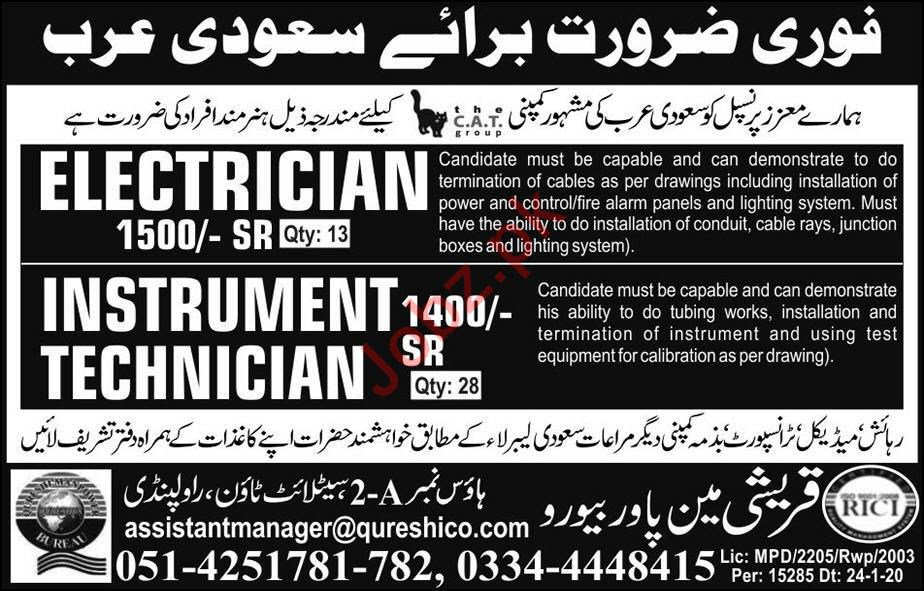 The CAT Group Jobs 2020 For Technical Staff in Saudi Arabia