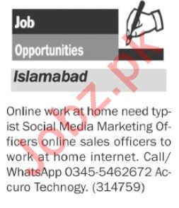 Social Media Marketing Officer Jobs in Private Company