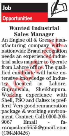 Engine Oil & Grease Manufacturing Company Sales Manager Jobs
