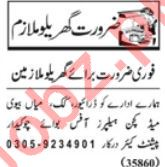 Daily Nawaiwaqt House Staff Jobs 2020 in Lahore