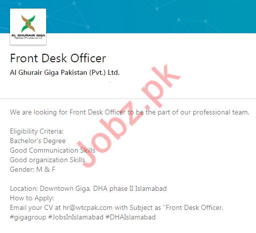 Al Ghurair Giga Pakistan Jobs 2020 for Receptionist