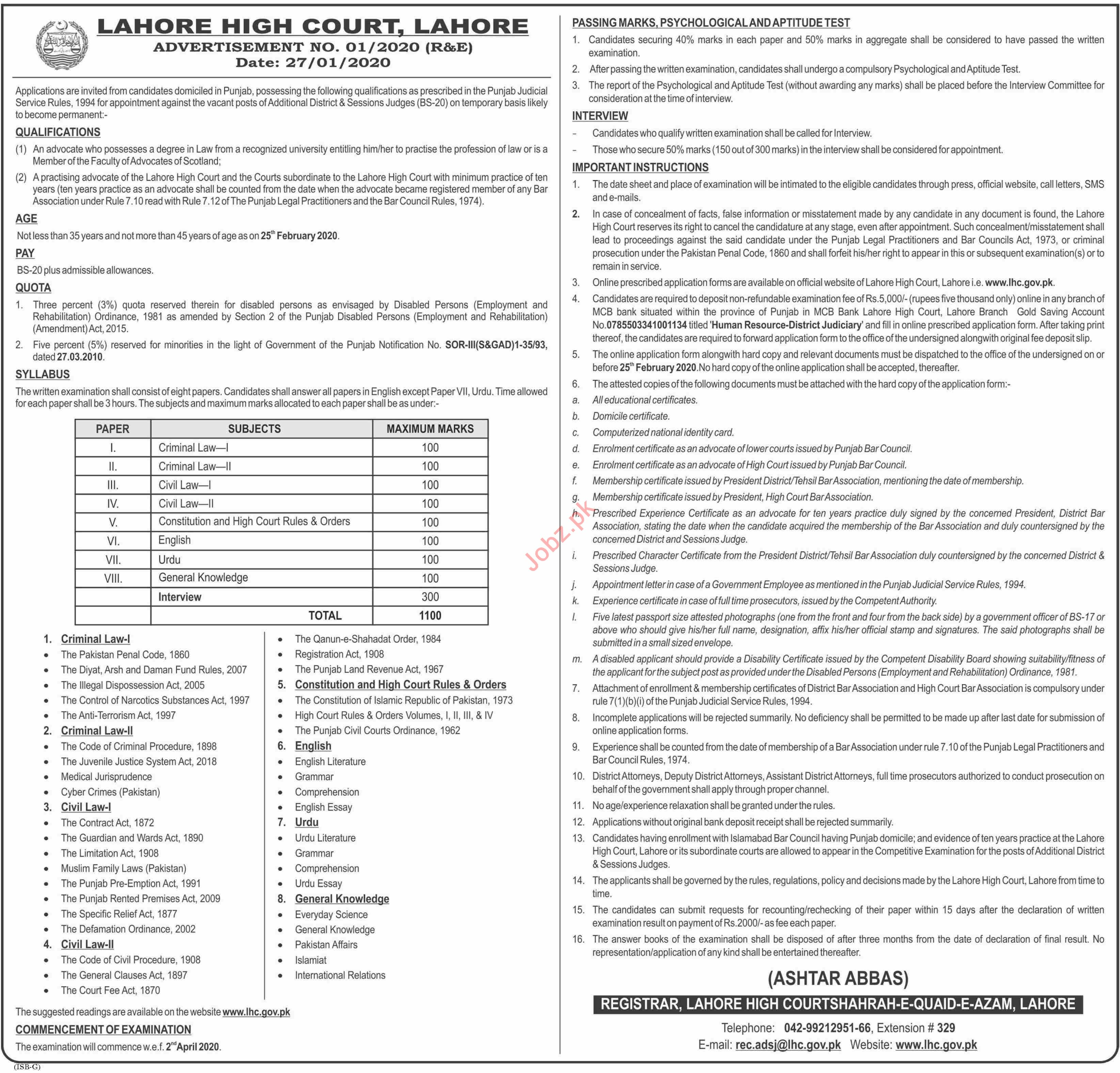 Lahore High Court Jobs 2020 for Additional & Session Judge