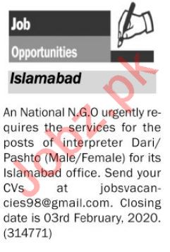 National NGO Jobs 2020 For Interpreters in Islamabad