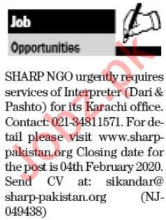 Sharp NGO Jobs 2020 For Interpreters in Karachi