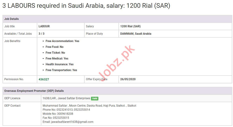 Electrician Jobs 2020 in Saudi Arabia