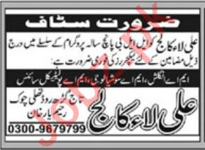 Ali Law College Jobs 2020 For Lecturers in Rahim Yar Khan