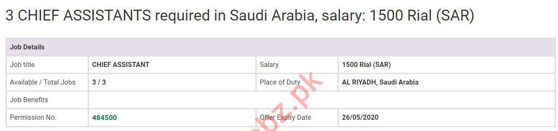 General Labours & Chief Assistants Jobs 2020 in KSA