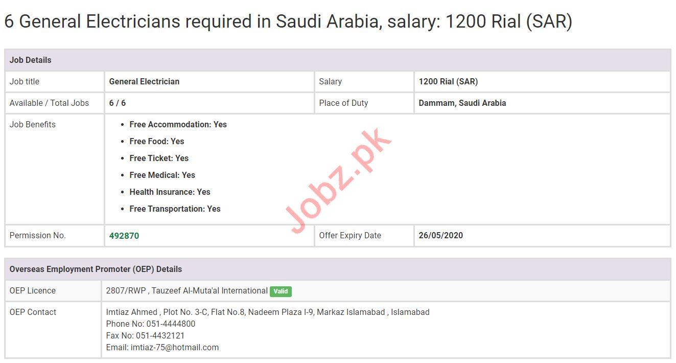 General Electrician Jobs 2020 in Saudi Arabia