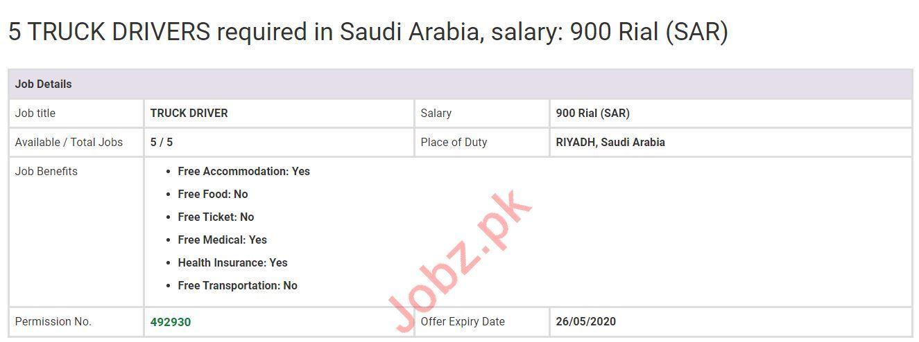 Truck Drivers Jobs 2020 in Saudi Arabia