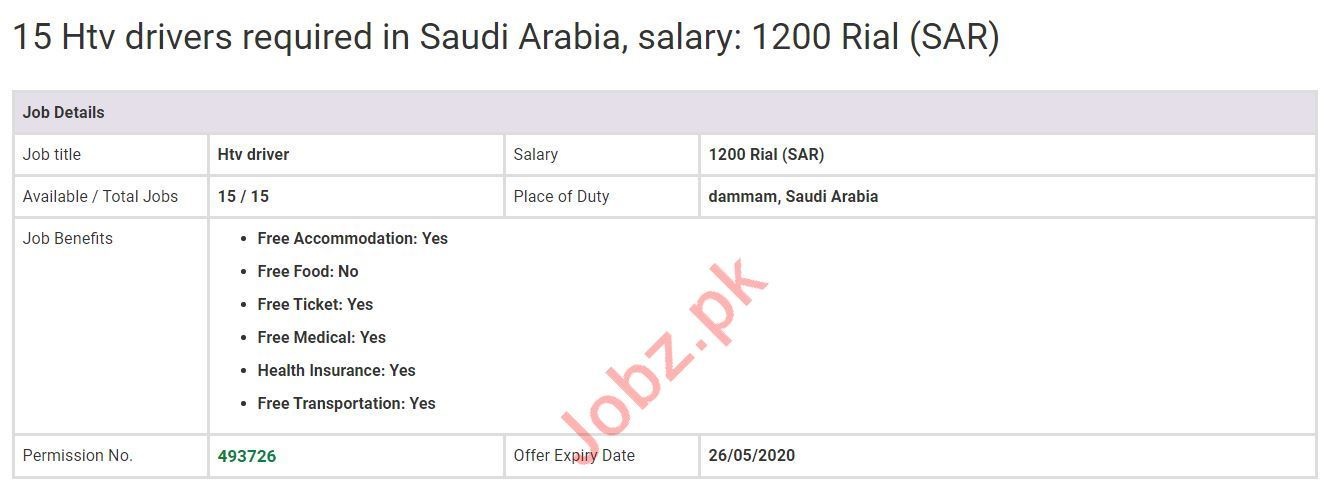 HTV Drivers Jobs 2020 in Saudi Arabia