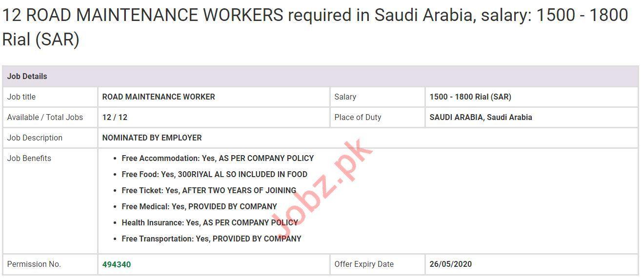 Road Maintenance Workers Jobs 2020 in KSA