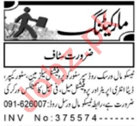 Marketing Staff Jobs 2020 in Peshawar KPK