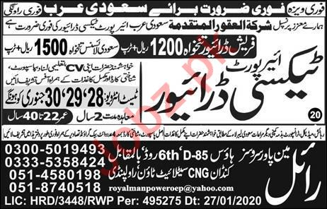 LTV Taxi Drivers Jobs For Airports in Saudi Arabia