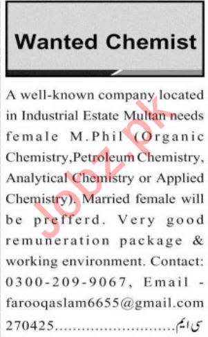 Chemist Job 2020 in Multan
