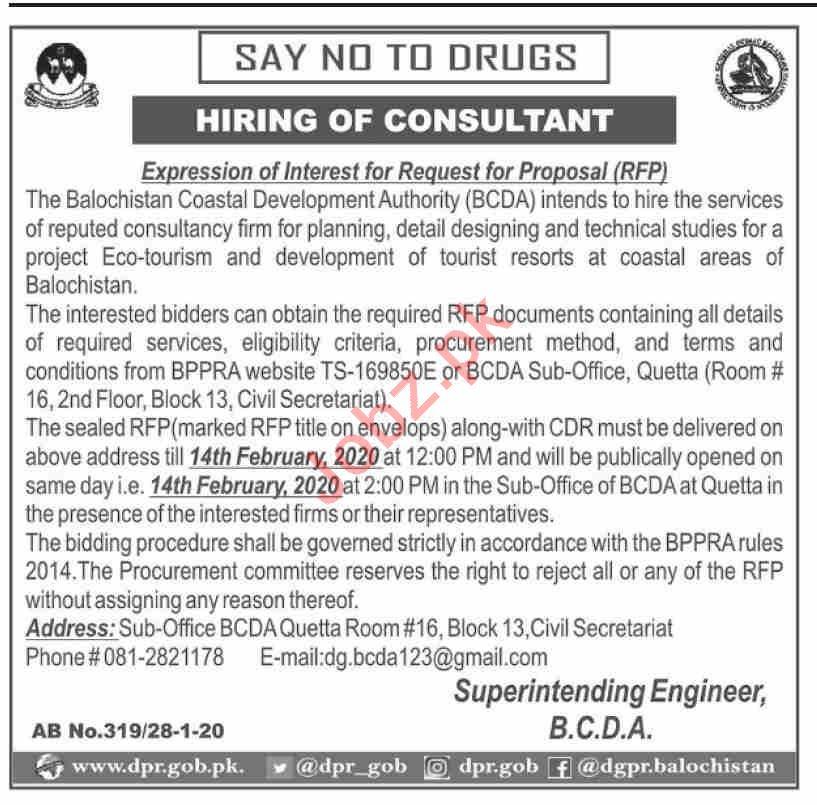 Balochistan Coastal Development Authority BCDA Jobs 2020