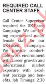 Call Center Staff Jobs 2020 in Karachi